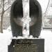 Siegfried_the_Snowman_05.jpg